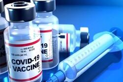 لقاح باستور الايراني يدخل سلسلة اللقاحات في البلاد