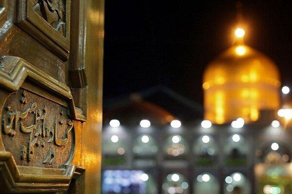 تبیین شرایط منتظران از دیدگاه امام رضا (ع) در «عطر عاشقی»