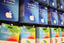 آیدی و گیفت کارت اپل/ چگونه از گیفت کارت آیتونز استفاده کنیم؟