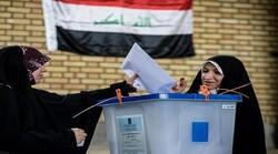 العراق.. بدء الصمت الانتخابي تمهيدا لاقتراع الأحد