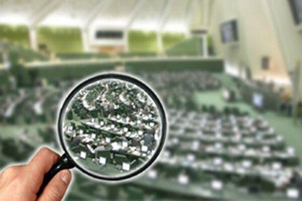 یک گام تااصلاح قانون نظارت برنمایندگان/ادعاهایی غلط درباره یک طرح
