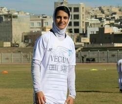دعوت بانوی کردستانی به اردوی تیم ملی فوتبال بانوان کشور