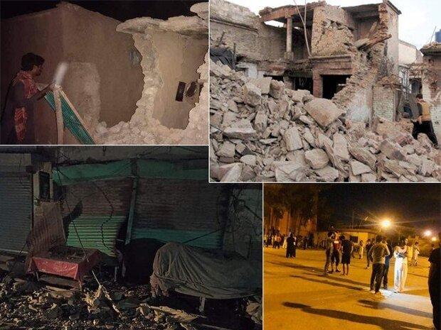 پاکستان کے صوبہ بلوچستان کے مختلف علاقوں میں زلزلے سے 20 افراد ہلاک