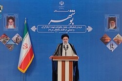 ظرفیتهای  بوشهر برای توسعه و پیشرفت این استان استفاده میشود