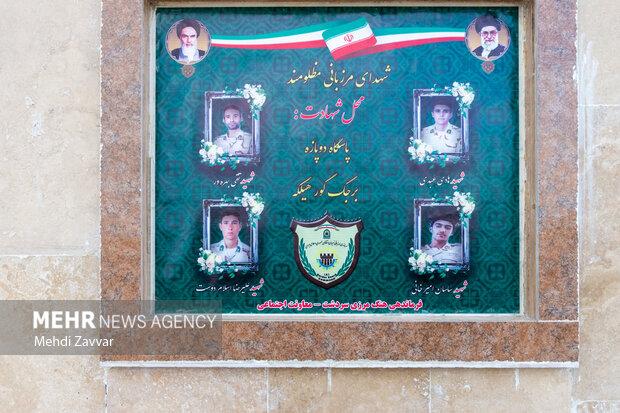 ایران، سردشت، نقطه صفر مرزی