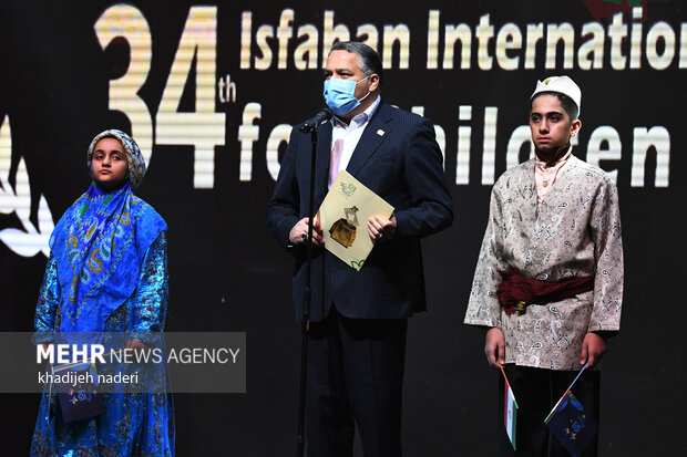 İsfahan'da Uluslararası Çocuk Filmleri Festivali başladı