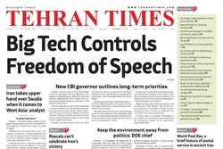 Front pages of Iran's English dailies on October 9