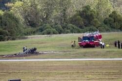 Four killed in plane crash in US State of Georgia