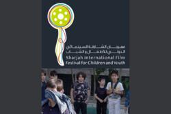 'Sweet Taste of Darkness' to vie at Emirati film festival