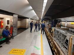 تجهیز ایستگاه تقاطعی توحید در خط ۷ مترو آغاز شد