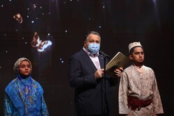 IFFCY's director delivers speech at opening ceremony