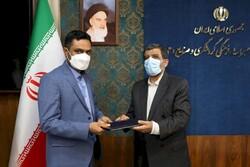 مدیرکل حراست وزارت میراث فرهنگی منصوب شد
