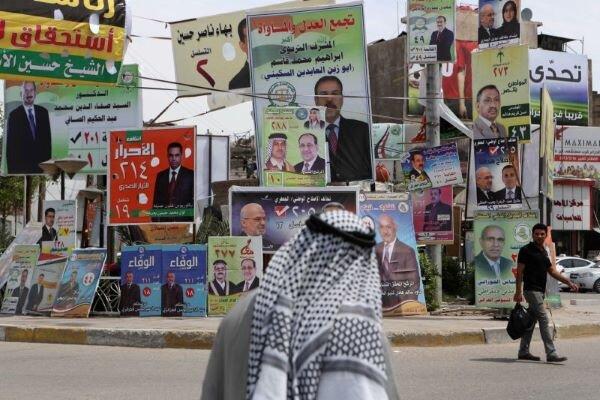 Irak halkı yarın sandık başına gidecek