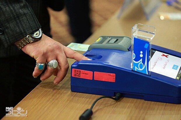 المفوضية تعلن عن نسبة المشاركة فی الانتخابات التشريعية العراقیة