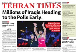 Front pages of Iran's English dailies on October 10