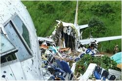 Six people killed in plane crash in Amazon jungle