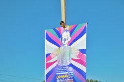 اختتامیه نخستین جشنواره سراسری نمایش کودک باغچهبان