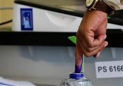 مصير العراق في صناديق الاقتراع