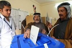 Irak ve IKBY'de sandıklar kapandı