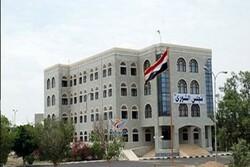 مجلس الشورى اليمني يستنكر إصدار السعودية حكم إعدام بحق أسير يمني لديها