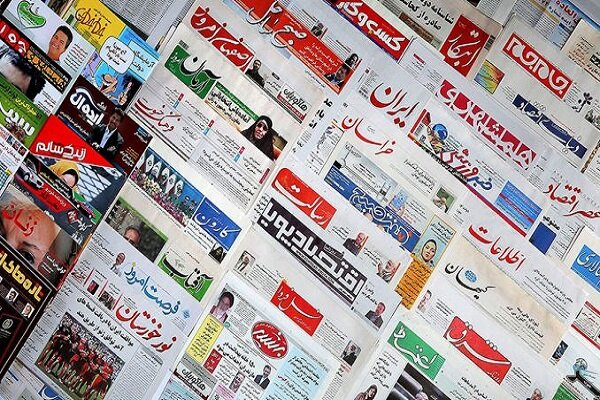 Headlines of Iran's Persian dailies on October 12