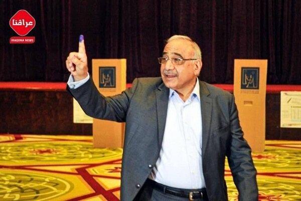 انتخابات پارلمانی عراق رسما آغاز شد