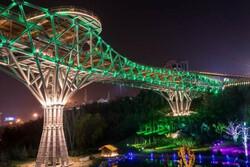 «پل طبیعت» مستند شد/ مجموعهای درباره مراکز تفریحی پس از انقلاب