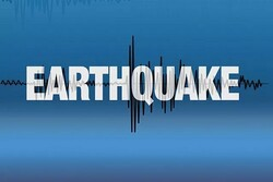 Two powerful quakes hit Hawaii in US