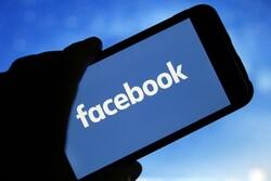 دومین افشاگر فیس بوک آماده ادای شهادت در کنگره است