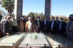 تجدید میثاق وزیر کشور با شهدای اصفهان