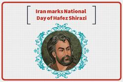 VIDEO: Iran marks National Day of Hafez Shirazi