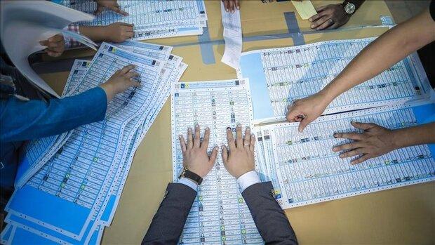 الانتخابات البرلمانية العراقية الخامسة؛ أرقام وحقائق جديدة