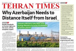 Front pages of Iran's English dailies on October 12