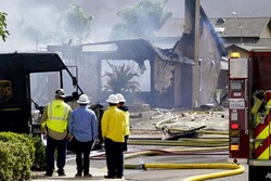 At least 2 killed in  California plane crash (+Video)