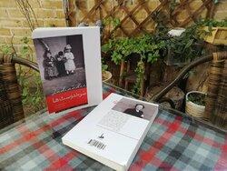 رمانی برگزیده در همپوشانی رده سنی بزرگسال،کودک و نوجوان