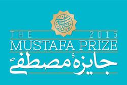 نحوه انتخاب برگزیدگان چهارمین دوره جایزه مصطفی (ص) اعلام شد