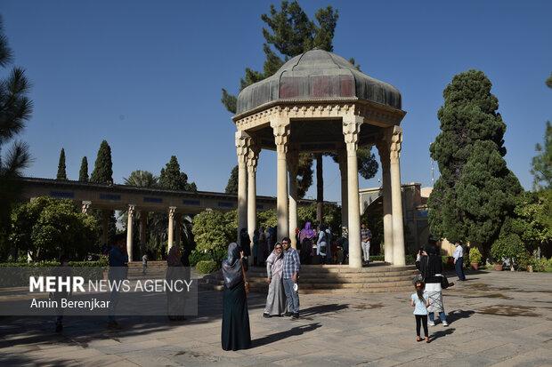 Commemorating Hafez Day