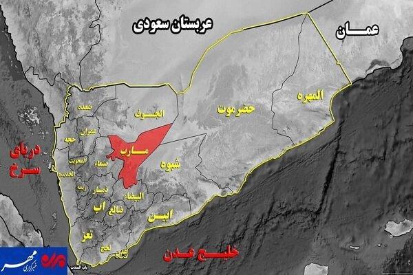 انصارالله کنترل کامل منطقه «جبل مراد» در مأرب را به دست گرفت