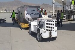 Iran's humanitarian aid arrives in Afghanistan's Kunduz