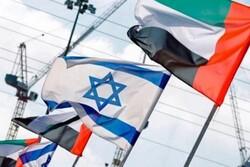 مصادر عبرية تكشف دولة عربية جديدة ستنضم لاتفاق التطبيع