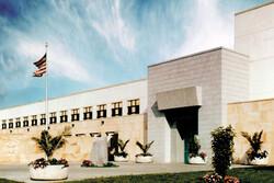 سندروم هاوانا مقامات سفارت آمریکا در کلمبیا را بی نصیب نگذاشت