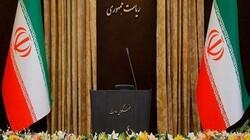 سخنگوی دولت به زودی انتخاب میشود/ جدیترین گزینه کیست؟