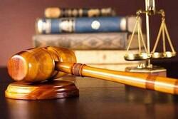 ادعای خودکشی یک خانم به دلیل رفتار قاضی تکذیب شد