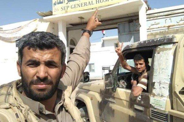 Yemen güçleri bir kenti daha kontrol altına aldı