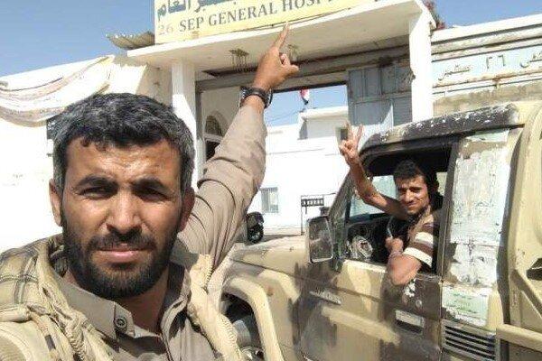 Yemeni forces take control of Al-Juba city in Ma'rib prov.