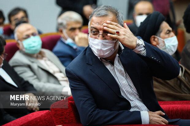 مراسم تکریم و معارفه استاندار تهران