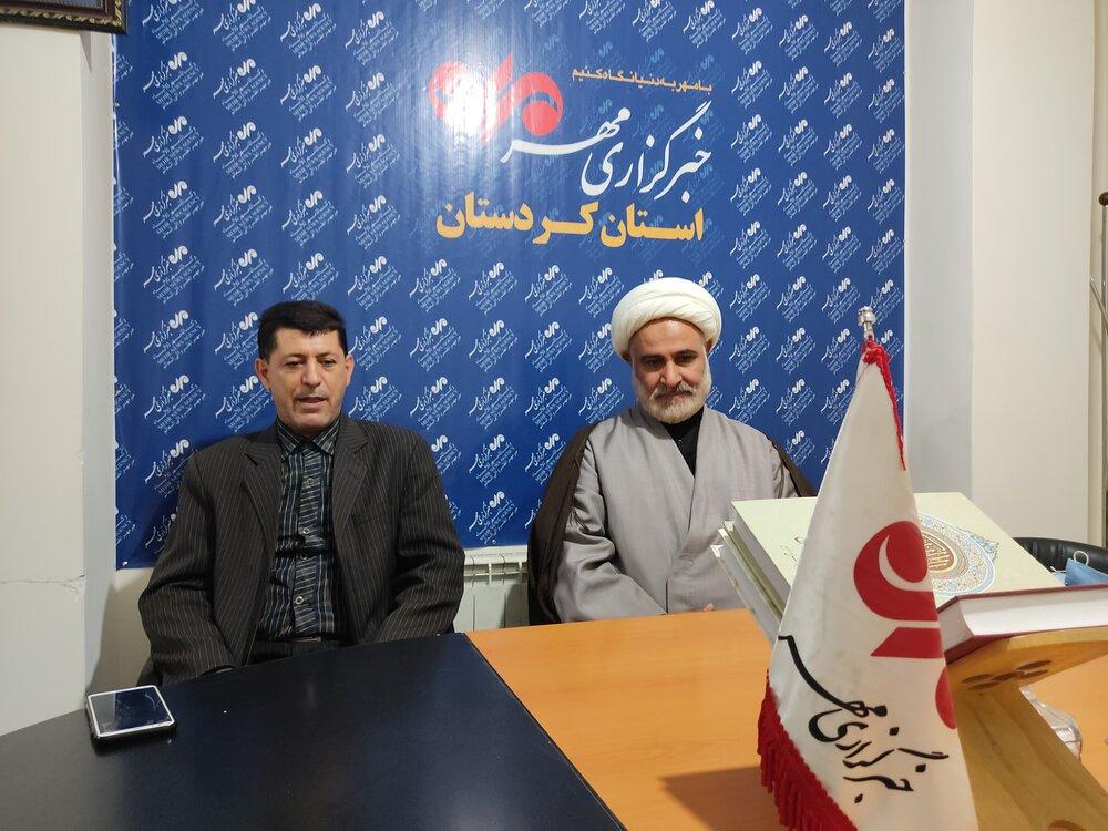 همگرایی نیروهای انقلابی نیاز کردستان برای توسعه همه جانبه