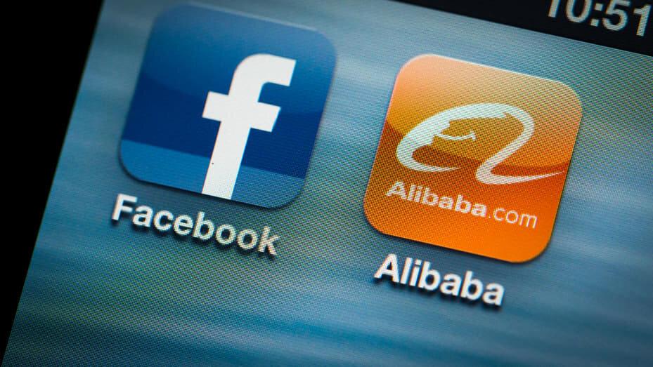 گرفتاری جدید فیس بوک و علی بابا در فیلیپین به دلیل سوء استفاده