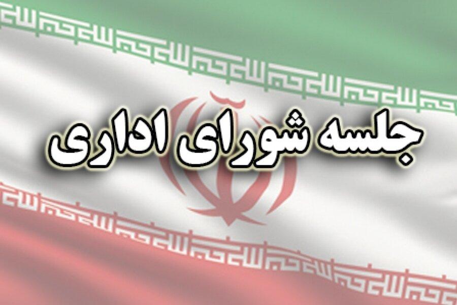 فارس،استان،توسعه