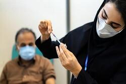 جزئیات ممانعت از ورود کارکنان واکسن نزده به دستگاه های اجرایی
